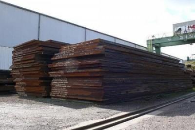 SIGMA Weiterverarbeitungs GmbH & Co. KG Dillingen płyty stalowe cięte płomieniem gazowym,  części cięte płomieniowo,  stal taśmowa,  szerokie taśmy stali walcowane na gorąco