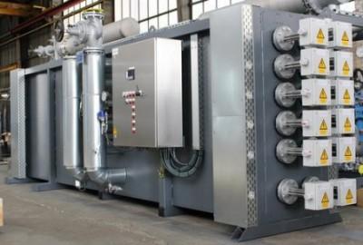 Aura GmbH & Co. KG Germersheim Usługi ogrzewania,  wentylacji i klimatyzacji, Dostawca urządzeń dla przemysłu i handlu, Paliwo i usługi chemiczne